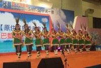 原住民族委員會-原住民舞蹈表演