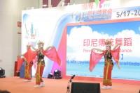 印尼傳統舞蹈
