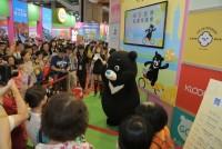 日本觀光局 吉祥物見面會