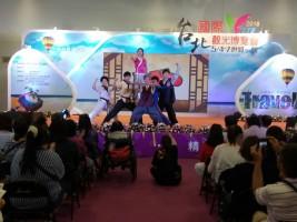 舞台活動 JUMP演出