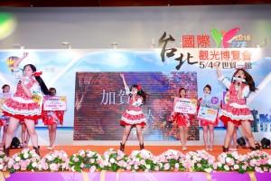 舞台活動 日本動感歌舞表演