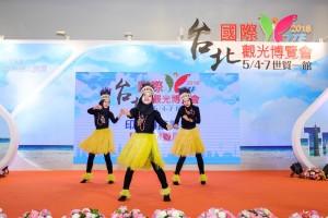 印尼特色風情舞蹈