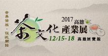2017/12/15-18